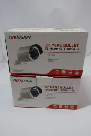 Two boxed as new Hikvision...