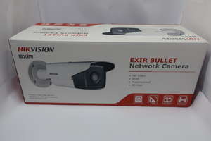 A boxed as new Hikvision...