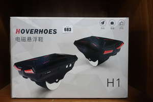 A pair of as new Hoverhoes H1 hovershoes.