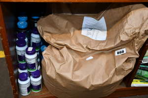 A quantity of as new health and fitness supplements to include EFX kre-alkalyn capsules and perfect provender 10kg bag.