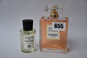 A Chanel CoCo Mademoiselle...